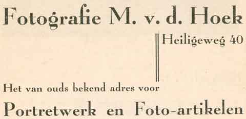 Advertentie Heiligeweg 40, Harlingen